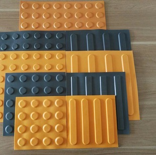 Rubber tactiles